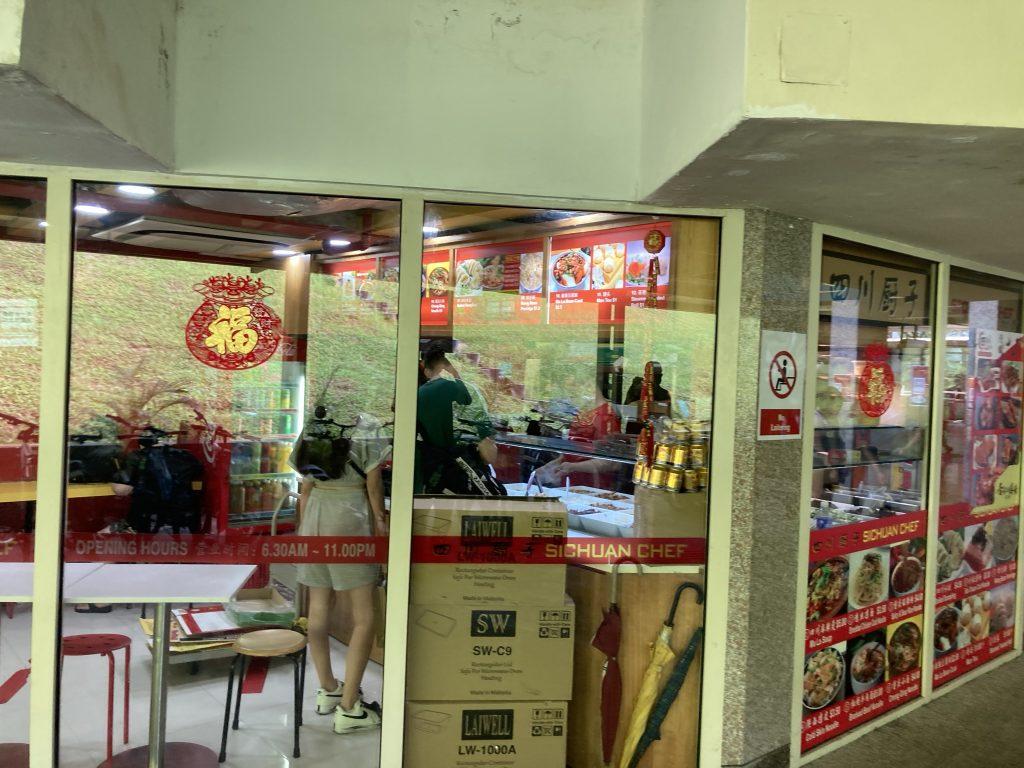 Belgravia Ace At Ang Mo Kio Avenue 5 Near to Hougang 1 and Greenwich V Shopping Mall